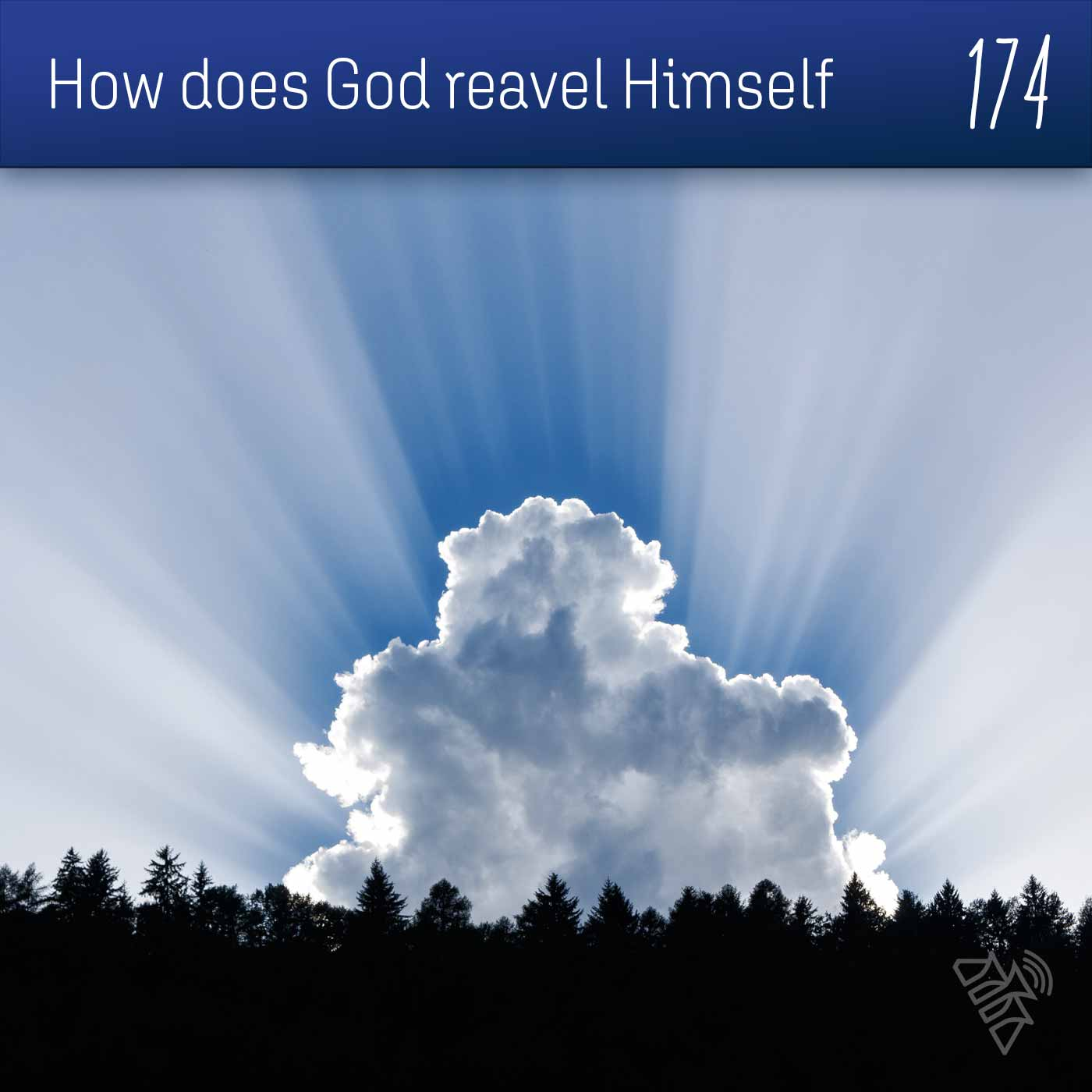 How does God reveal Himself
